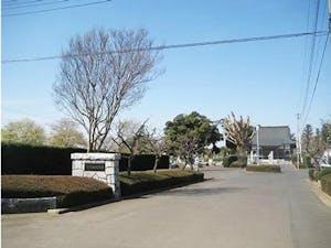 筑波茎崎霊園の画像