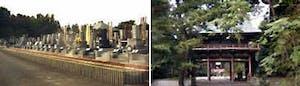 関宿墓苑の画像