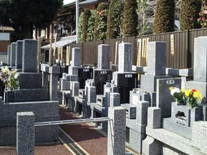 文殊寺墓苑の画像