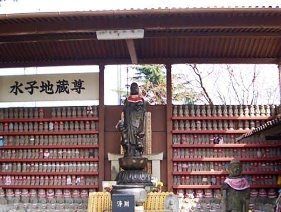 文殊寺墓苑