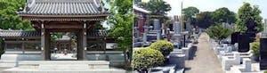 清浄院 越谷霊園の画像