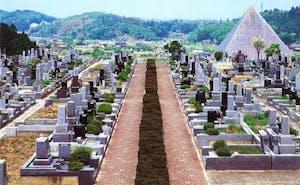 武蔵メモリアルパークの画像