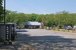森林湖畔霊苑の画像