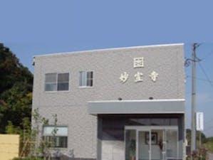 浦和東霊園の画像