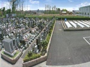 新光墓苑の画像