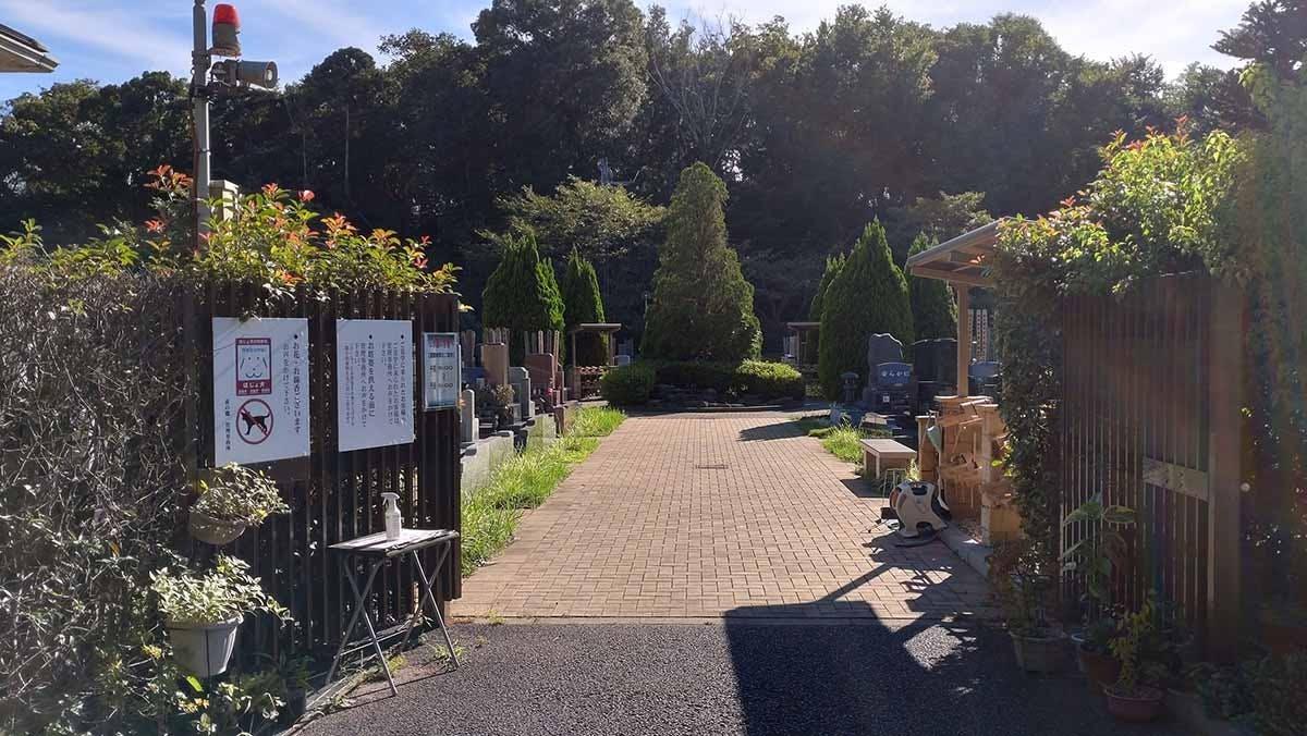 稲毛メモリアル萩の郷