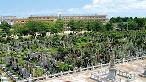 松戸霊苑の画像