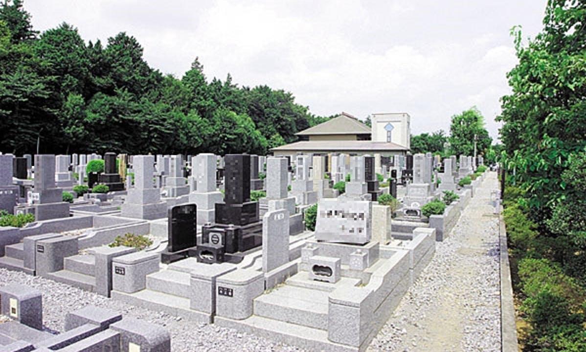 船橋昭和浄苑