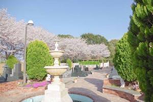 野田さくら霊園の画像