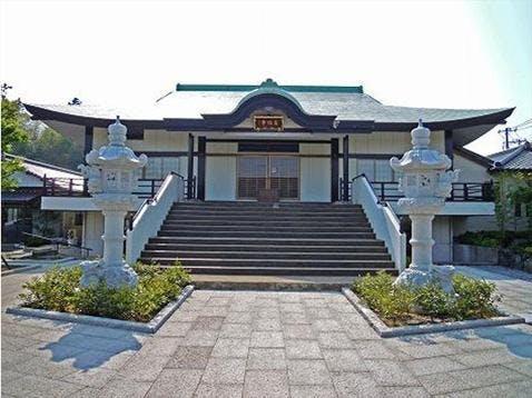 万福寺 吉見霊園