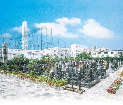 高島平霊園