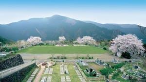 奥多摩霊園の画像