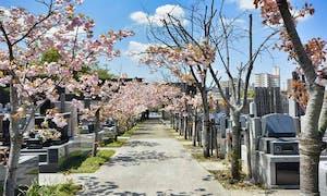 建功寺菊名墓地の画像