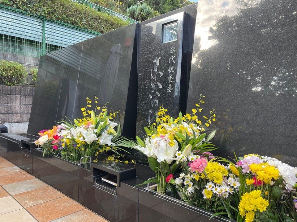 横浜セントヒル霊園