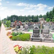 大和中央霊園の画像