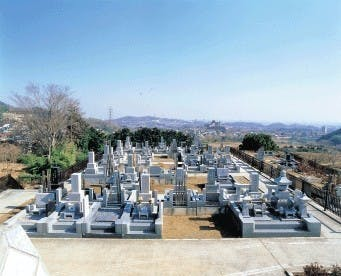 おおやま墓苑