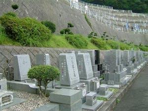 相模湖上野原霊園の画像