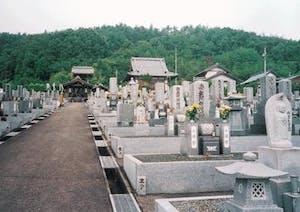 中山浄苑の画像