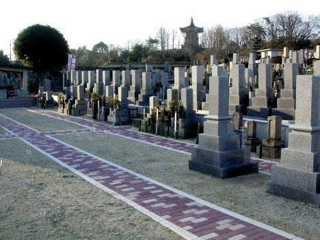 平和公園墓地