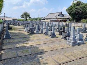 正眼寺三ツ渕霊園の画像