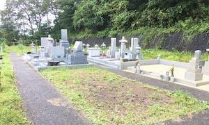 医王山寺霊園の画像