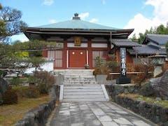 本経寺の画像