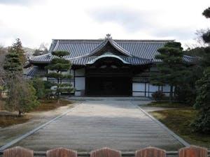 大本山 随心院の画像
