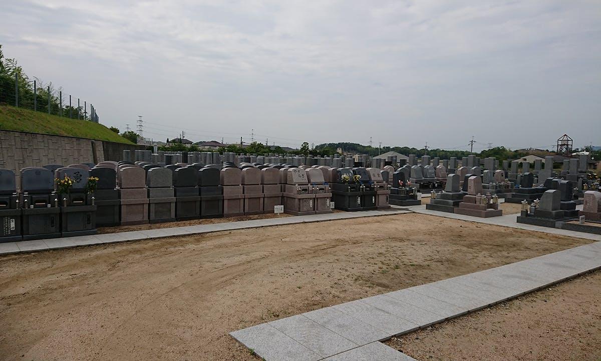 山田川霊園