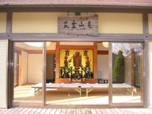 亀山霊苑の画像
