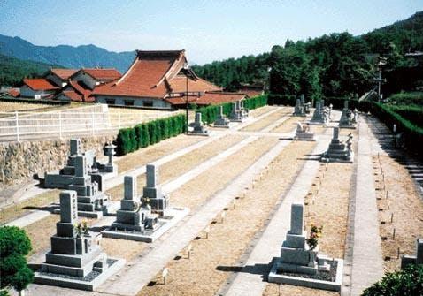 とやま墓苑