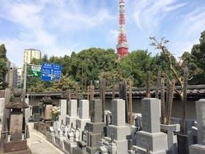妙定院墓苑の画像