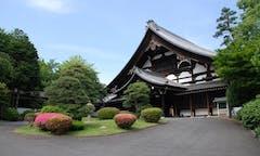 大本山 總持寺(総持寺)の画像