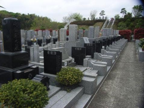 湘南恵日霊園