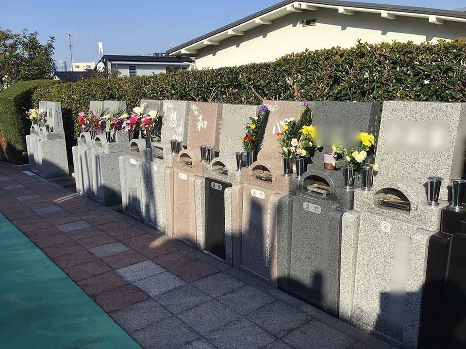 横浜中央霊園