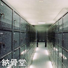 稲足神社霊園の画像