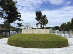 所沢聖地霊園の画像
