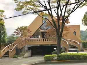 八王子浄苑 風の標識の画像