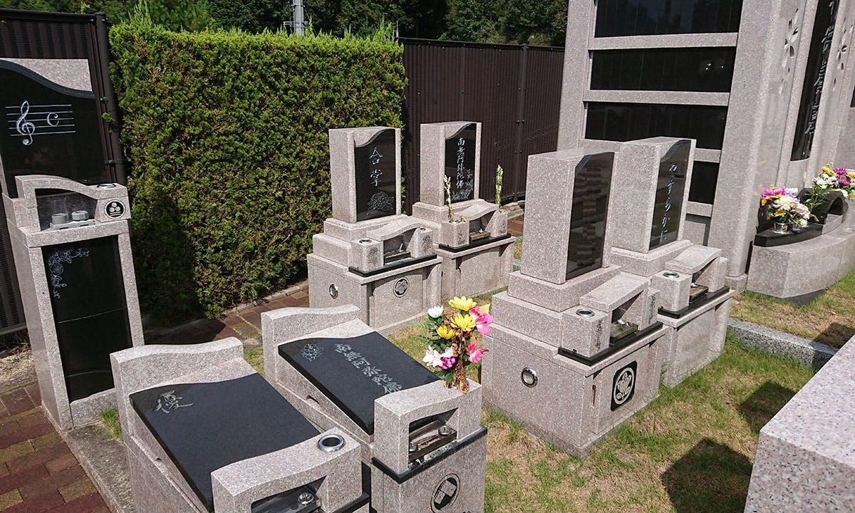 可部城墓苑