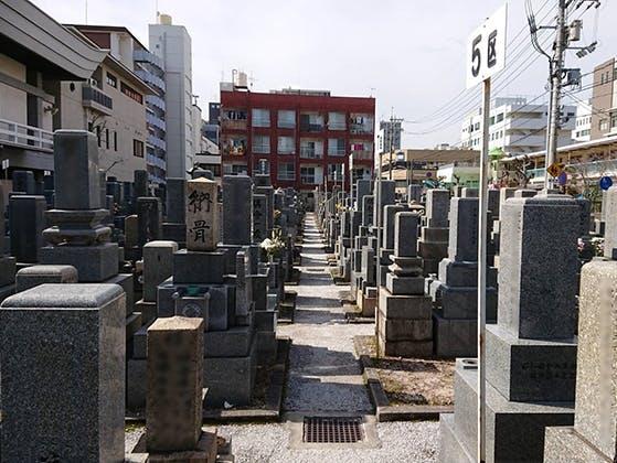 専光寺墓苑(広島)