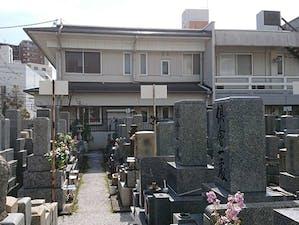 専光寺墓苑(広島)の画像