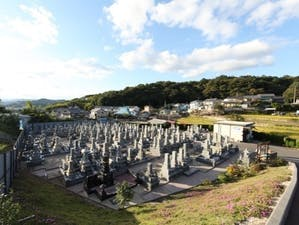 府中山田墓苑の画像
