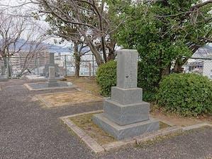 正観寺霊園の画像