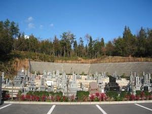 高屋墓苑の画像