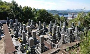 尾道栗原墓苑の画像