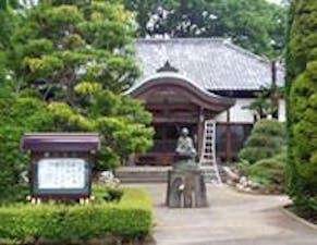 無量寿墓苑の画像