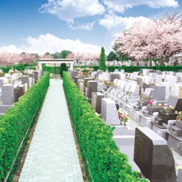桜ヶ丘聖地霊園