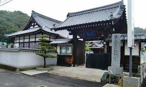 弘願寺境内墓地の画像