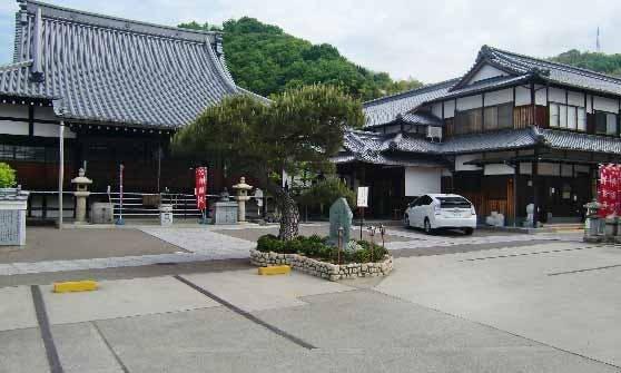弘願寺境内墓地