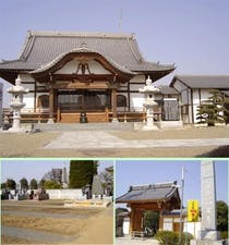 曹洞宗龍川山 昌楽寺の画像