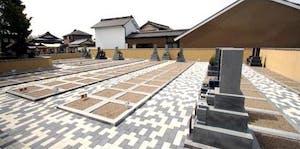 長光寺霊園の画像